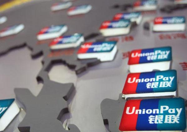 日本亚马逊支持银联信用卡付款