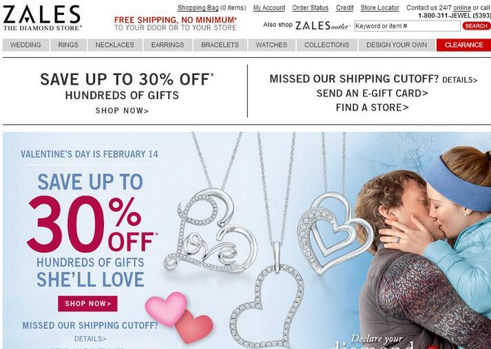 美国海淘珠宝网站