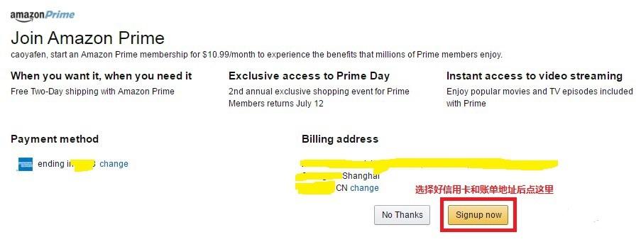 Amazon Family 亚马逊家庭计划5