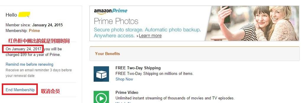 Amazon Family 亚马逊家庭计划11