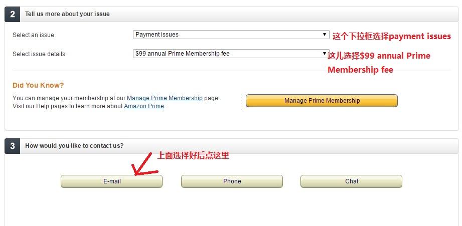 Amazon Family 亚马逊家庭计划15