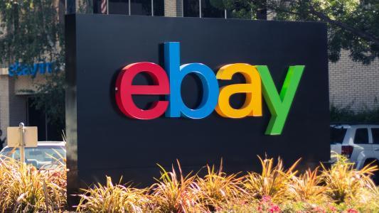 eBay预计今夏推出三日送货上门服务