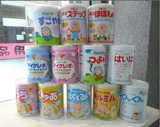 海淘奶粉 日本奶粉品牌
